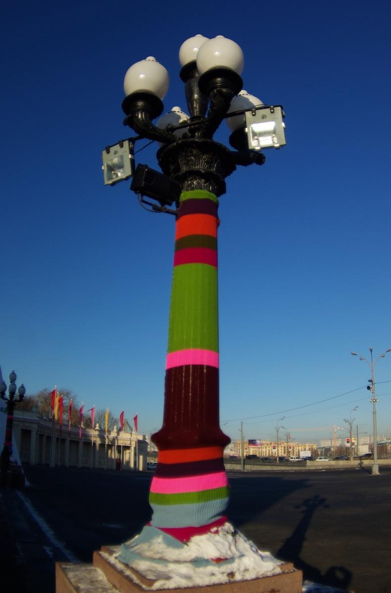 Yarnbombing: Moscow